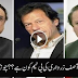 Who Is The B-Team of Asif Ali Zardari and Nawaz Sharif...