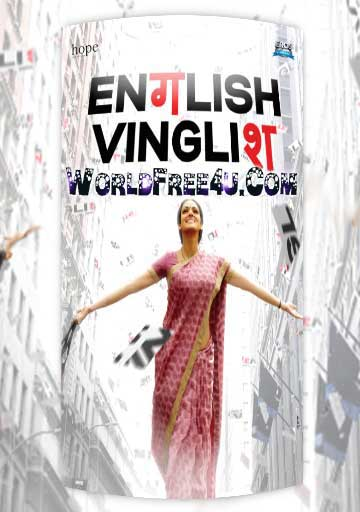 Poster Of Bollywood Movie English Vinglish (2012) 300MB Compressed Small Size Pc Movie Free Download worldfree4u.com