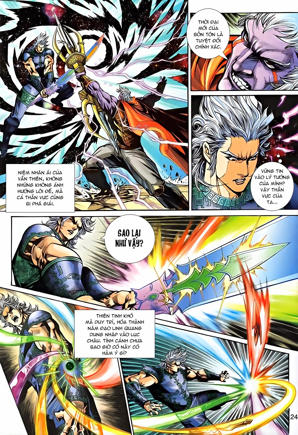 Thần Binh Tiền Truyện 2 chap 21 Trang 23 - Mangak.info