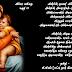 அம்மாவுக்காக ...(அம்மா கவிதை  பகுதி 01)