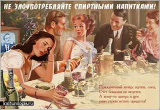 Советский пин-ап от художника Валерия Барыкина