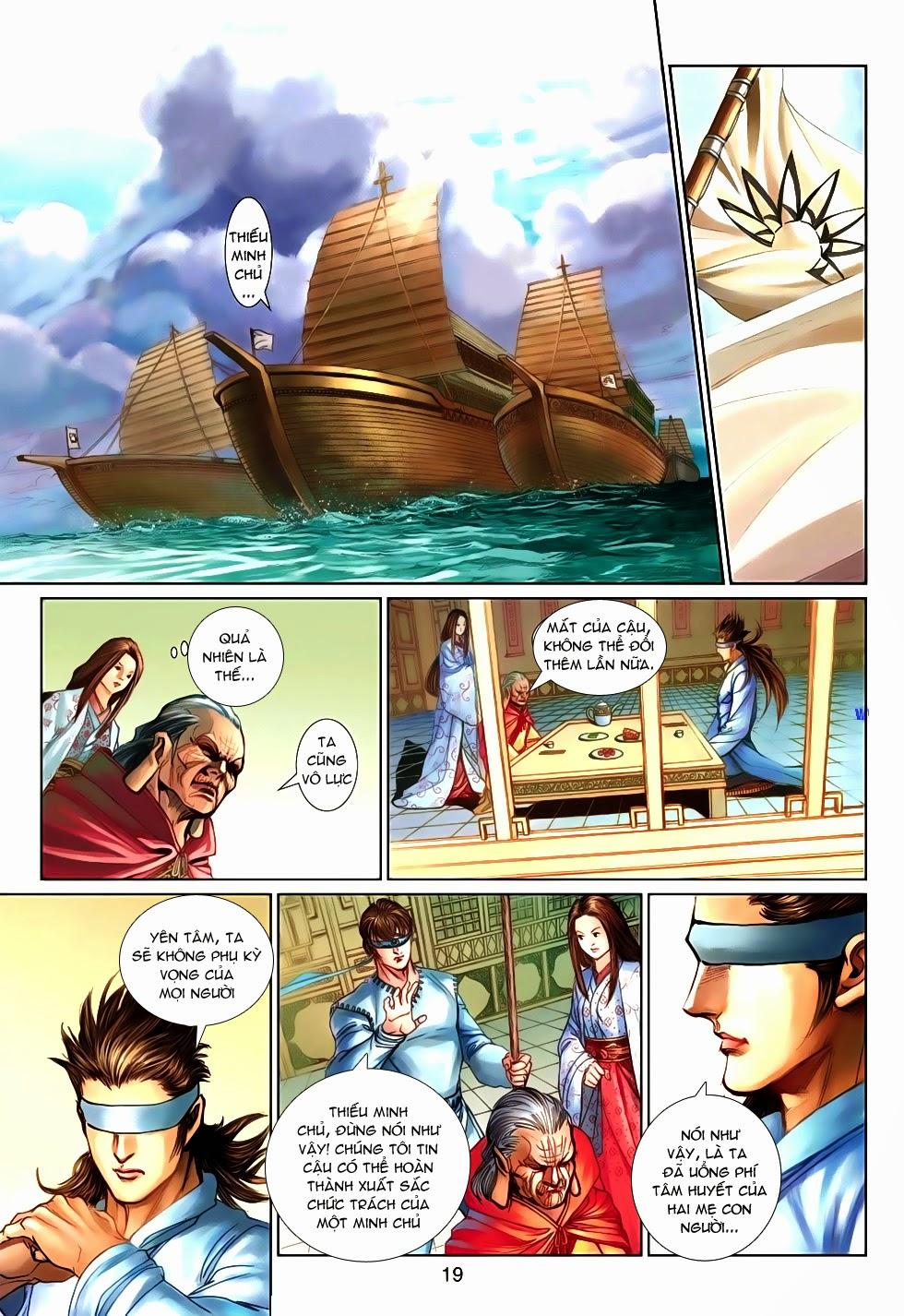 Thần Binh Tiền Truyện 4 - Huyền Thiên Tà Đế chap 9 - Trang 19