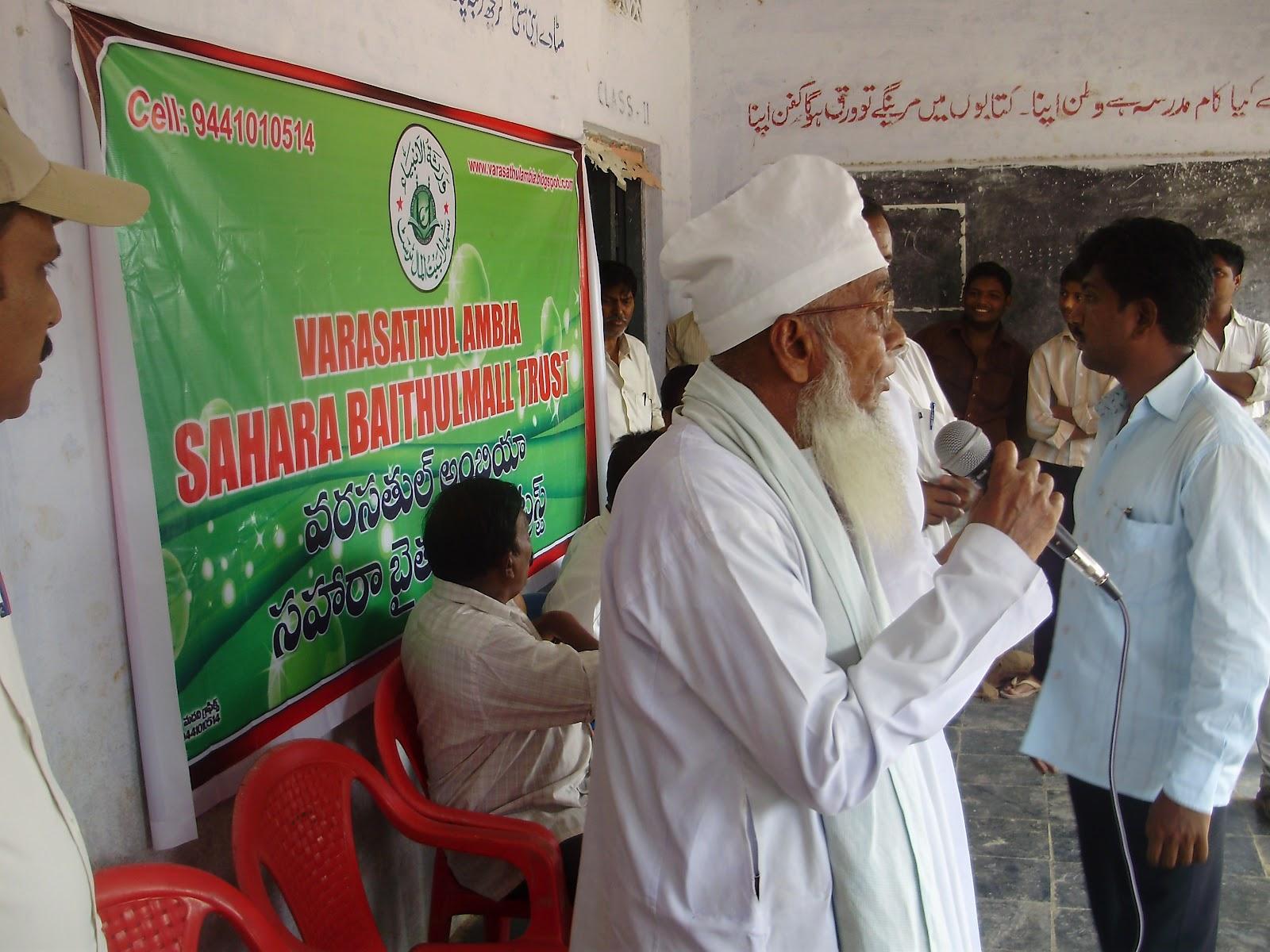 khatna program 2012 at Ananta sagram nellore