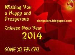 Sekilas Tentang Tahun Baru Imlek 2565 Tahun 2014