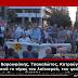 BINTEO ΝΤΟΚΟΥΜΕΝΤΟ: Τι έλεγε στις συγκεντρώσεις με τους Αγανακτισμένους το 2011 ο Κατρούγκαλος...