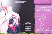 Kothaga Maa Prayanam movie opening photos-thumbnail-1