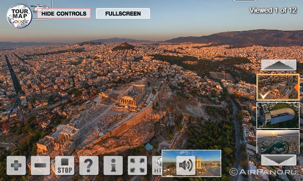 parthenon interactive
