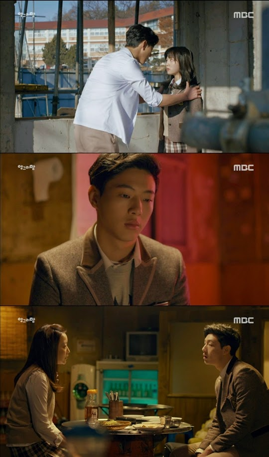 afterschool lizzy angry mom Angry Mom Angry Mom episode 4 Angry Mom episode 4 review enjoykorea ji hyun woo angry mom kim hee sun angry mom Kim Yoo Jung  angry mom Korean Dramas Lizzy angry mom 4 b1a4 baro angry mom baro angry mom hui