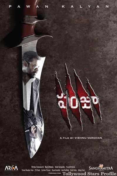 Panjaa Latest HQ Wallpapers | Panjaa Movie New HQ Poster ...