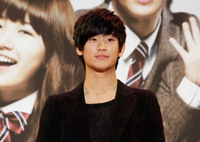 foto Kim Soo Hyun