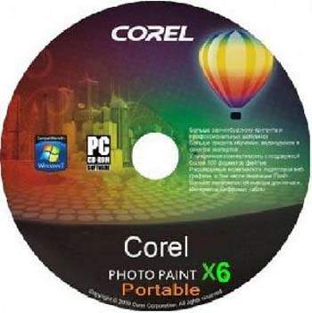 corel photo paint portable new