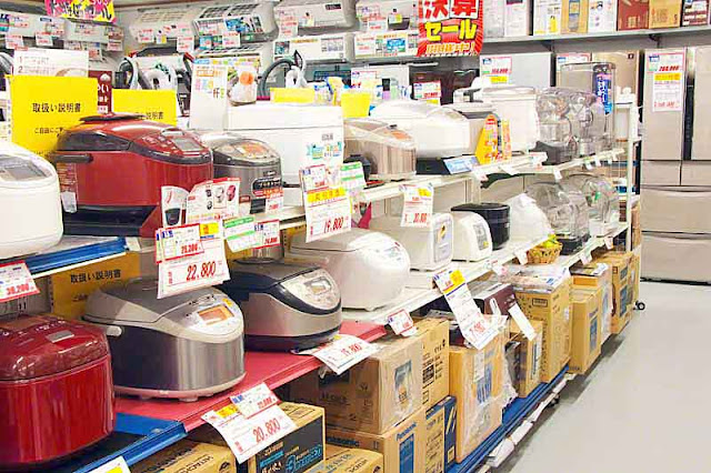 rice cookers, appliances, electric