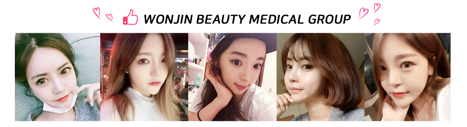 Wonjin Plastic Surgery Clinic Korea