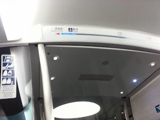 Hong Kong Airport Express carriage