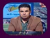 -برنامج اللعبة الحلوة مع بندق -خالد الغندور حلقة السبت 28-5-2016