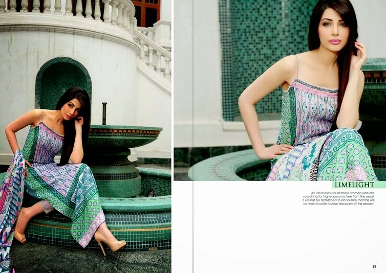 Sobia Nazir Lawn Trends in Pakistan