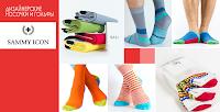 SAMMY ICON Интернет магазин дизайнерских носочков и гольфов
