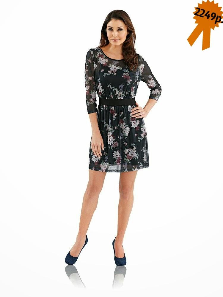 Платье с цветочным принтом Heine