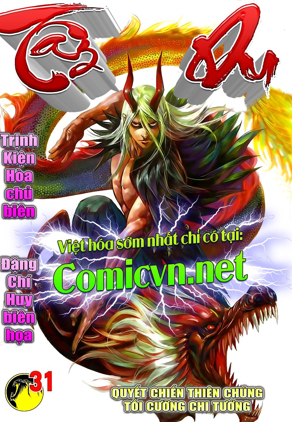 Tây Du chap 30 page 35 - IZTruyenTranh.com