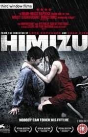 Ver Himizu (2011) Online