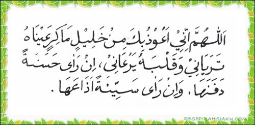 Pengasih doa penunduk doa hati baca al quran about al quran