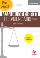 PRÉ-VENDA: Manual de Direito Previdenciário, 14ª ed. 2017 (Hugo Goes)