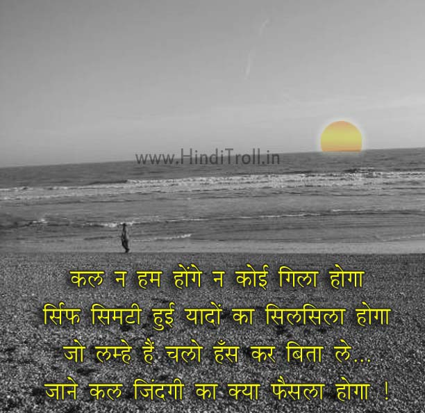 sad shayari kabhi khwab toote very sad shayari hindi very sad shayri ...