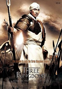 Three Kingdoms: Resurrection of the Dragon 2008 Hollywood Movie Watch Online