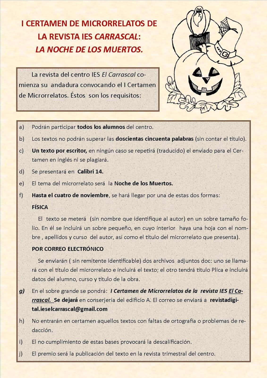 Certámenes Revista IES El Carrascal
