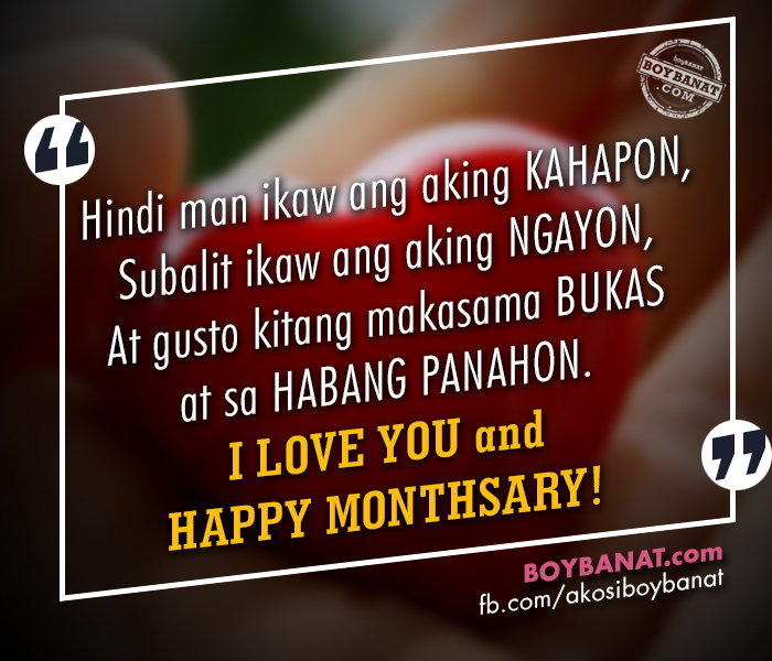 Quotes About Love 6th Monthsary : 1st Monthsary Quotes. QuotesGram