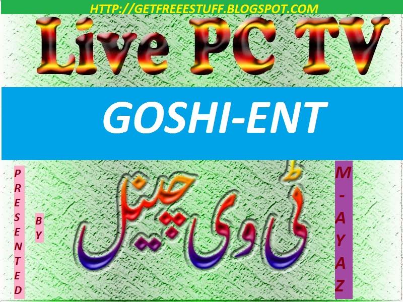Watch Free Live TV