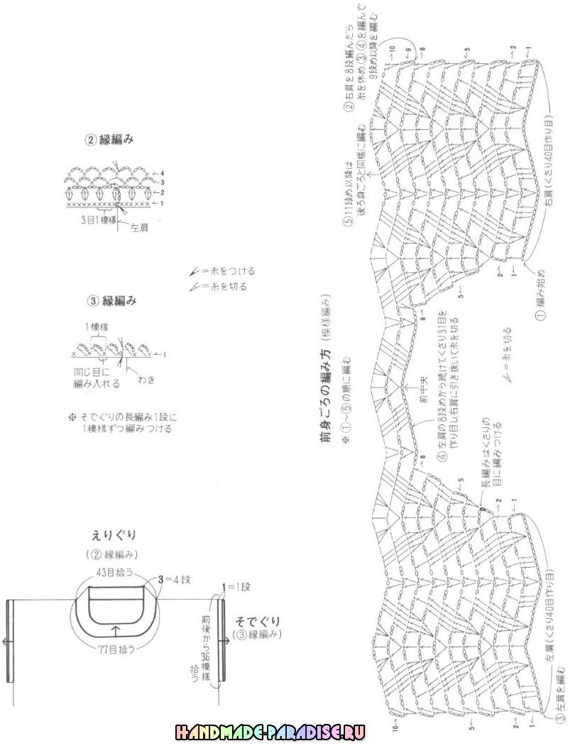 Стильное вязание крючком. Японский журнал со схемами