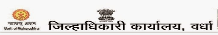 Wardha Talathi, Lipik Recruitment Result Selection List 2014