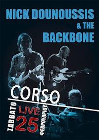 'Corso' Poligiros live 25-2-17