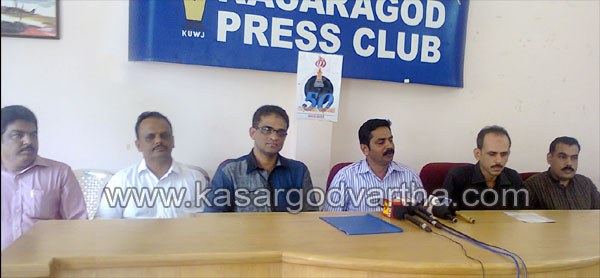 Press Meet, Show, Tourism, Bekal, Kasaragod, Kerala, Kerala News, International News, National News