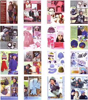 Модный журнал № 5 2011