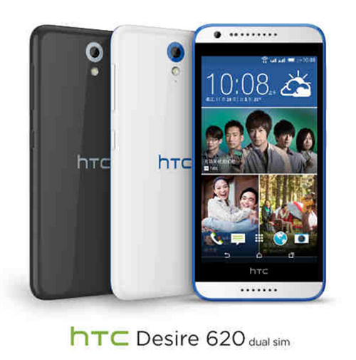 htc desire 620, htc 620