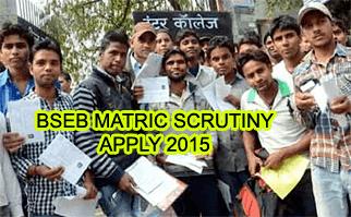 BSEB 10th Scrutiny Application 2015, Bihar Board Matric Scrutiny Form 2015, Bihar Scrutiny Bank Draft Download, BSEB Scrutiny Application Fee of each paper and all papers, Bihar Board 10th Scrutiny Apply for Rechecking/Re-Total of Marks