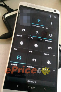 Leakage many photos of HTC One Max, the software supports finger sensor, with version 2 SIM