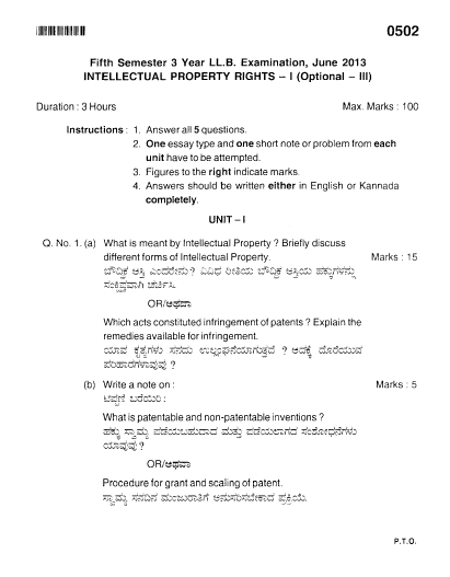 essay on intellectual property rights in india Importance of intellectual property rights essay coursework academic service   intellectual property right and indian agriculture : global dimensions of.