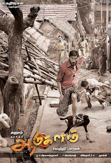 Aadukalam Movie Dialogues Caller Tune Code For All Subscribers