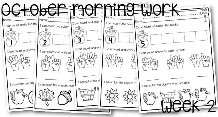 October Morning Work for Kindergarten Miss Kindergarten – Morning Work Worksheets