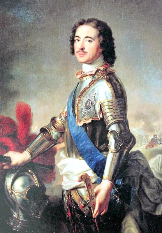 car rosyjski Piotr I Wielki