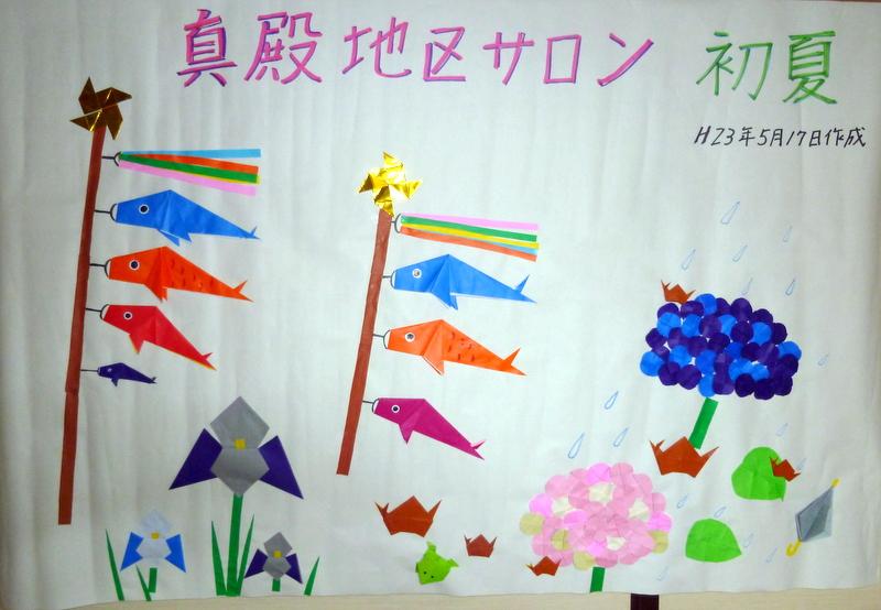 すべての折り紙 折り紙 かたつむり 簡単 : ... ・元気母さん: 折り紙に挑戦