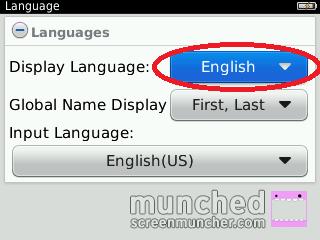 Agung cara install bahasa indonesia di blackberry os 6 for Input keyword disini perbaris ya