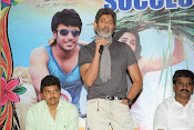 Ra Ra Krishnayya movie success meet-thumbnail-13