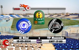 مشاهدة مباراة الهلال ومازيمبي بث مباشر في دوري أبطال أفريقيا يوم 28-6-2015