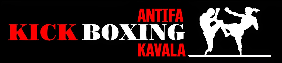 ANTIFA KICK BOXING KAVALA
