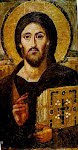 Christ Pantocrator, Have Mercy on Us