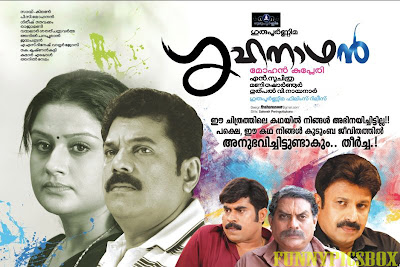 Grihanathan Movie2
